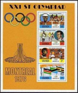 HERRICKSTAMP UGANDA Sc.# 154A Olympics S/S