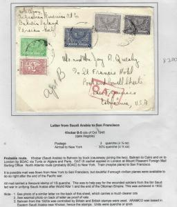SAUDI ARABIA (PP0303B)1945 5 STAMP OAT COVER ON PAGE TO USA FULL DESCRIPTION