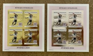 Stamps Minisheets Olympic Games Ping-Pong Athénes 2004 Central Africa Imperf.