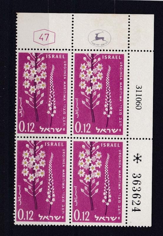 ISRAEL 1961 13 ANNIVERSARY OF INDEPENDENCE  FLOWERS  12A  PLATE BLOCK OF 4  MNH