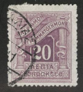 GREECE Scott J54 Used 1902 postage duel stamp