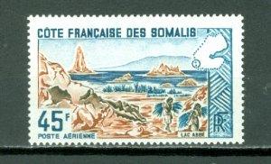 SOMALI COAST AIR #C37...MINT...$3.50