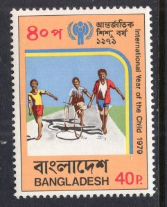 Bangladesh 161 MNH VF