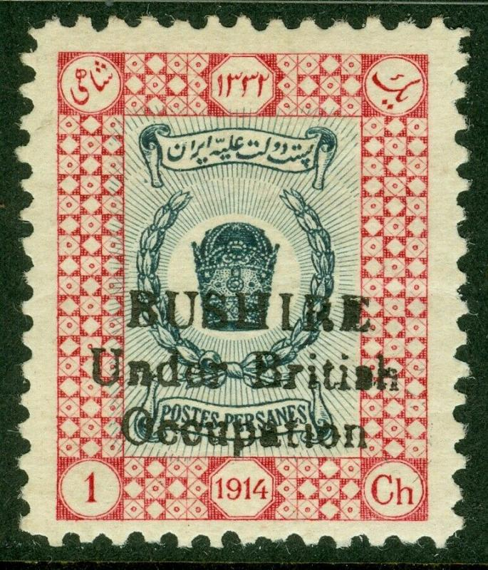 EDW1949SELL : BUSHIRE 1915 Sc #N15 VF Mint OG Scarce stamp Signed twice Cat $600