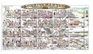 Indonesia 2001 Folktales Sheetlet Sc 1929 MNH