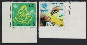 Egypt Intl Health Day 2v Corners 1987 MNH SG#1655-1656