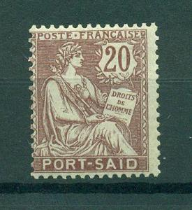 French Offices in Egypt Port Said sc# 25 mnh cat val $7.00