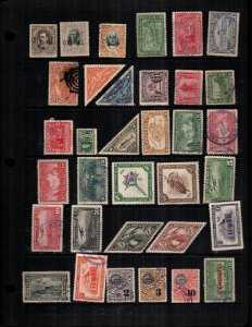 Costa Rica 34 different MH and used