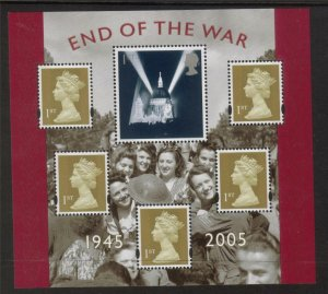 MS2547 2005 60th Anniversary of End of WWII Miniature Sheet - UNMOUNTED MINT