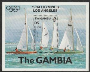 Gambia #514 MNH Souvenir Sheet