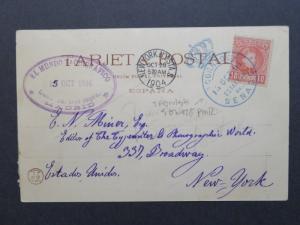 Spain 1904 Ship Postcard to USA / Spanish Senate Cancel - Z7884