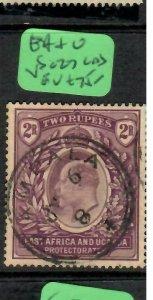EAST AFRICA & UGANDA   (P1205B)  KE 2R  SON CDS  SG 27   VFU