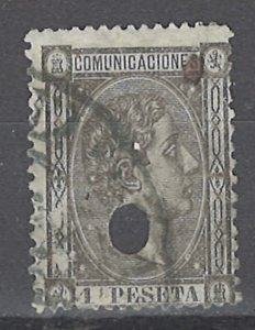 COLLECTION LOT # 2898 SPAIN #219 1875 CV=$80