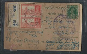 INDIA (PP0711B) 1941 REG KGVI 1/2A PSC  AR CENSORED UPRATED 2AX2