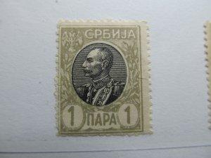 Serbien Serbia 1905-11 1p Fine MNH** A5P18F358