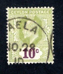 Ceylon #183,  VF, Used, CV $3.50 ....  1290148