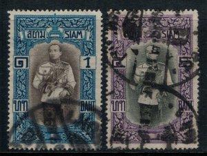 Thailand #151,4  CV $14.00