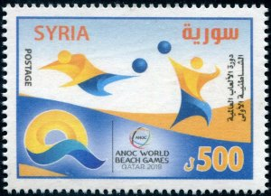 HERRICKSTAMP NEW ISSUES SYRIA Sc.# 1799 World Beach Games, Qatar 2019