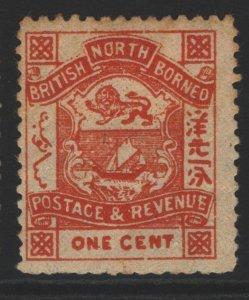North Borneo Sc#36 MH