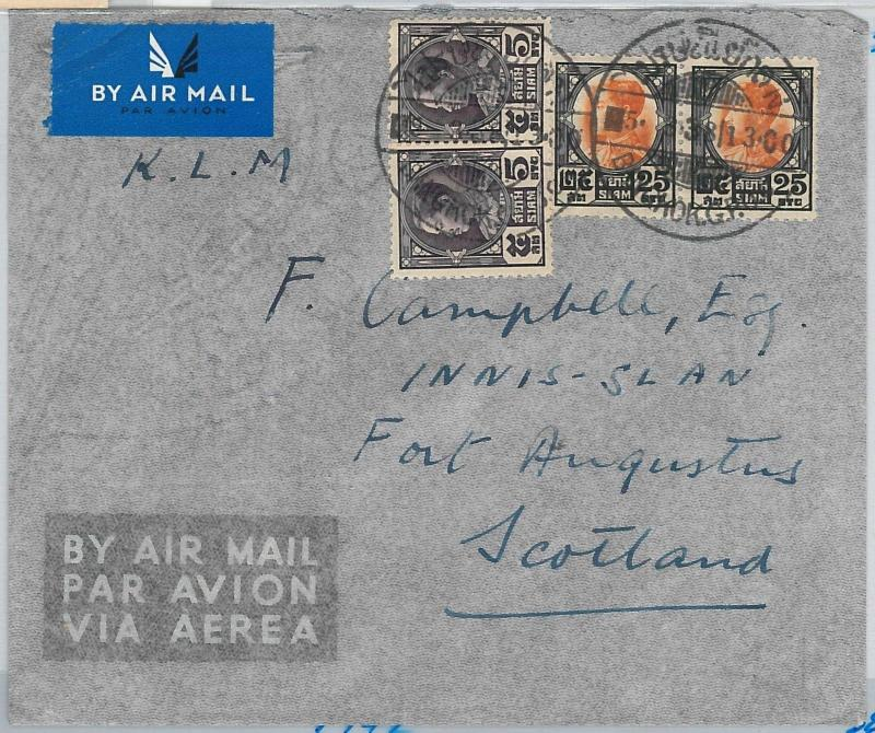 59218 -  THAILAND Siam - POSTAL HISTORY: COVER from BANGKONG to SCOTLAND 1938