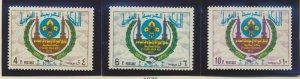 Saudi Arabia Stamps Scott #665 To 667, Mint Never Hinged - Free U.S. Shipping...