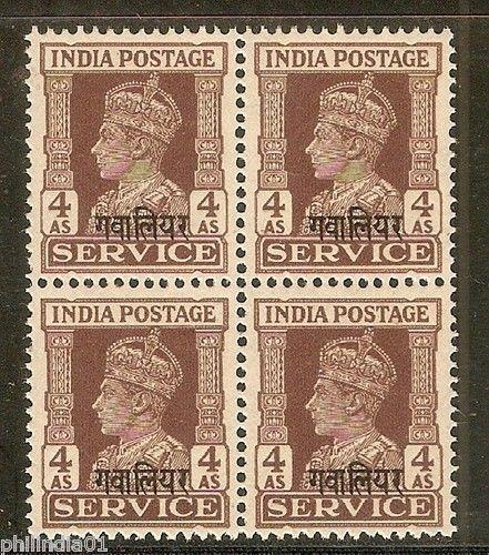 India Convention State - GWALIOR 4As KG VI SG O88 / Sc O60 in BLK/4 Cat. £9 MNH