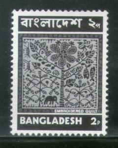 Bangladesh 1974 Embroidered Quilt Art Handicraft Sc 42 MNH # 2549A