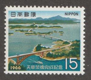 Japan, Stamp. Scott# 894, used,#894