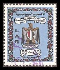 Libya 449 Used VF