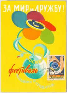 51633  - RUSSIA -  POSTAL HISTORY: MAXIMUM CARD - 1957  FLOWERS