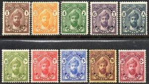 1926 Zanzibar Sg 299/308 Short Set of 10 Values Mounted Mint
