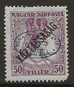 Hungary 2N51 m [ac09]