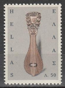 Greece #866 MNH F-VF (V1770)