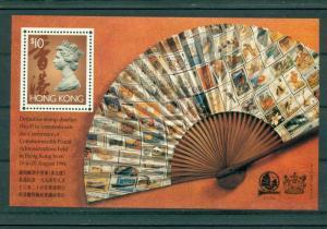 Hong Kong MNH S/S 651 Fan 1994 SCV 6.00