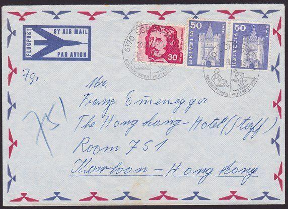 SWITZERLAND TO HONG KONG 1962 airmail cover - sports cancel.................4397