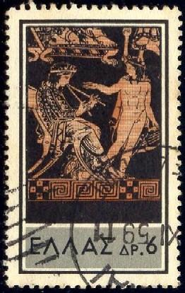 Satire Actors Ancient Greek Theater Greece Sc 655 Used Hipstamp