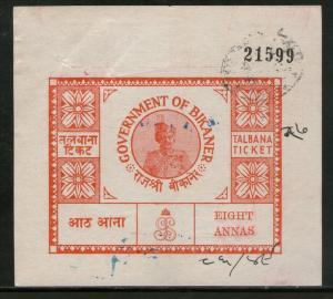 India Fiscal Bikaner State 8As Type 75 KM 545 Talbana Stamp Revenue Inde Indi...