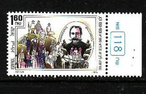Israel-Sc#1093 -unused NH set-Jewish Colonization-1991-
