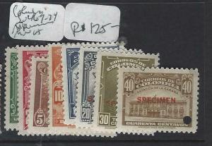 COLOMBIA  (PP2203B)   SC  467-474 SPECIMEN   MNH