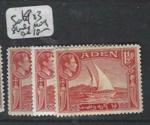 ADEN  (P0406B)  KGVI  BOAT  1 1/2A  SG 19 X3 SHADES   MOG