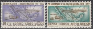 Mexico #C247-8 MNH (S3005L)