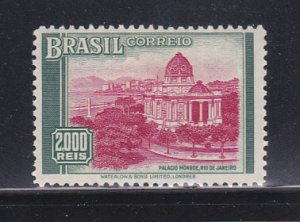 Brazil 448 MH Monroe Palace