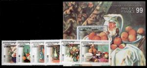 Cambodia 1874-80 MNH Art, Flowers, Fruit, Food