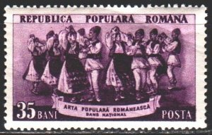 Romania. 1953. 1432 from the series. Folk dances, folklore. MLH.