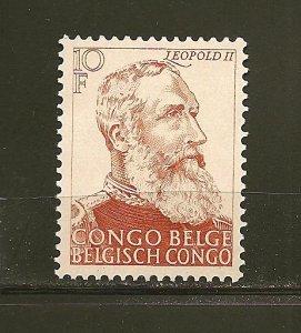 Belgian Congo 230 Leopold II MNH
