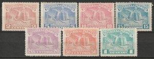 Paraguay 1952 Sc 467-73 set MLH*
