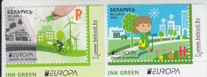 2016 Belarus Think Green Europa (2) (Scott 980-81) MNH