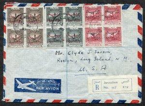 *p219- JORDAN Set in Blocks of 4 (#286A,B,C) 1953 JERUSALEM registered Cover USA
