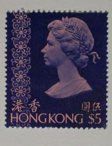 Hong Kong Scott #286a used