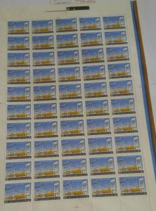 1981 Saudi Arabia FULL SHEET Of 50  SET STAMP JEDDAH AIRPORT   MNH